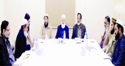 سیکرٹری جنرل جماعت اسلامی کا الخدمت فائونڈیشن کے مرکزی دفاتر کا دورہ
