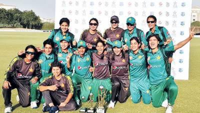 پاکستان ویمن ٹیم ویسٹ انڈیز کیخلاف ون ڈے سیریز جیت کرتاریخ رقم کردی