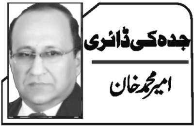 ولی عہد شہزادہ محمدبن سلمان کا دورہ