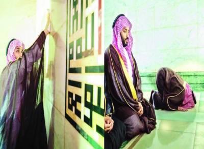 سعودی ولی عہد شہزادہ محمد بن سلمان کی کعبہ شریف کے اندر نوافل کی ادائیگی