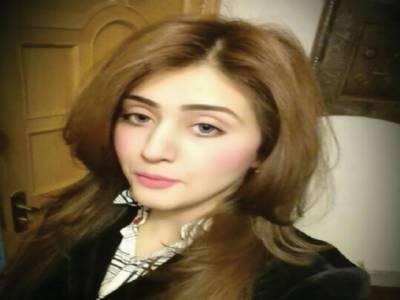 گلوکارہ نداارتضیٰ اوورسیز پاکستانی یونٹی کی پاکستان میں صدر مقرر