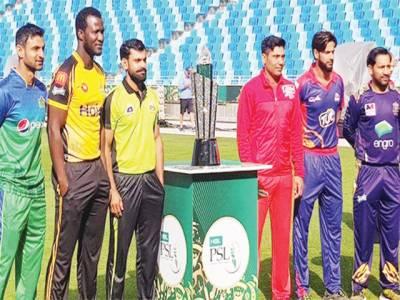 پاکستان سپر لیگ4: ٹرافی کی تقریب رونمائی، تمام ٹیموں کے کپتان کامیابی کیلئے پر عزم