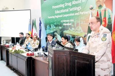 منشیات سے پاک معاشرے کیلئے اے این ایف اپنی ذمہ داریاں پوری کریگی