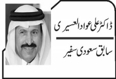 سعودی ولی عہد کا دورہ پاکستان