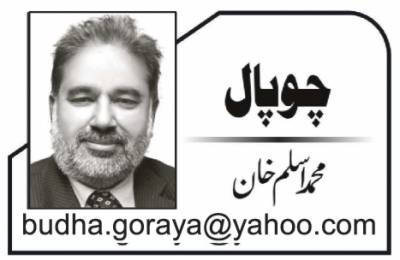 عمران خان امن کی تلاش میں
