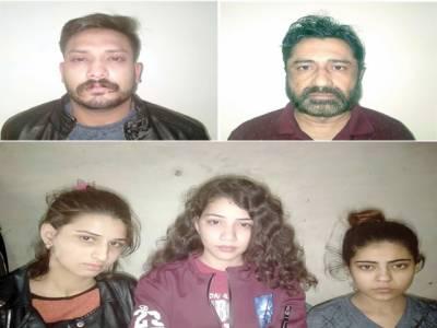تعلیمی اداروں میں منشیات سپلائی کرنے والا 6 رکنی گروہ گرفتار، 3 لڑکیاں بھی شامل