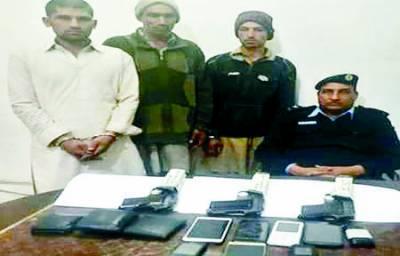 شہریوں کو گن پوائنٹ پر لوٹنے والا تین رکنی گروہ گرفتار