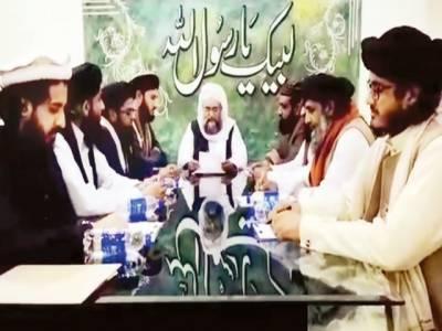 تحریک لبیک پاکستان کی مرکزی مجلس شوری کا اجلاس