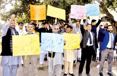 ارکان کی تنخواہوںمیں اضافہ کیخلاف برابری پارٹی کا پنجاب اسمبلی کے باہر مظاہرہ