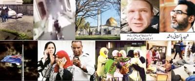 نیوزی لینڈ: 2 مساجد پر دہشتگرد حملے، 49 نمازی شہید