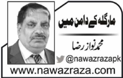 نواز شریف کی علالت پر '' سیاست''