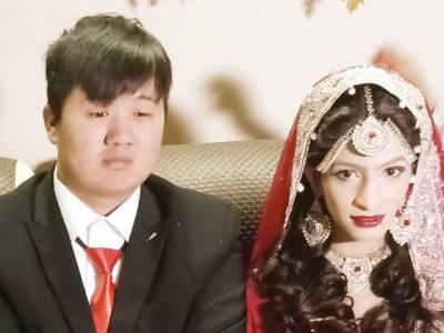کھڈیا ں خاص میں فیس بک پر دوستی پر چینی لڑکا پاکستان پہنچ گیا