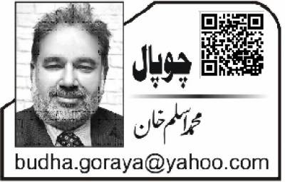 مصنوعی ذہانت اور صدر پاکستان