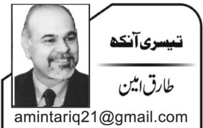 انتہاء پسندی اور پاکستان، حقیقت یا الزام