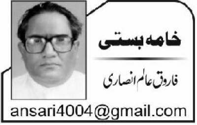 عمران خان کا آئینی ترمیم کا شوق