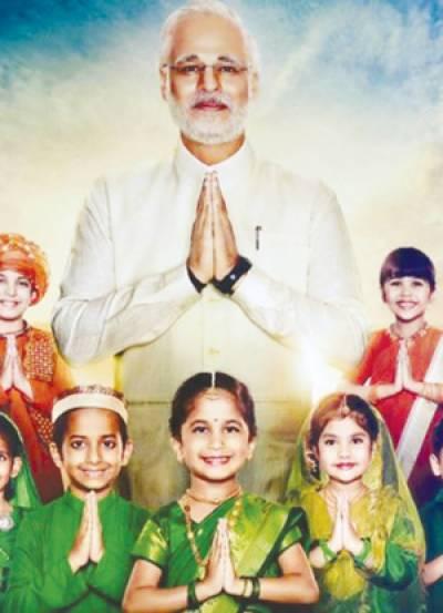 اقتدار کیلئے بالی ووڈ کو بھی بھارتی وزیر اعظم سیاست میں گھسیٹ لائے نریندر مودی فلم بن گئی، 15اپریل کو نمائش