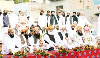 20لاکھ لوگ اسلام آباد پہنچیں گے، دیکھتے ہیں حکومت کیسے چلتی ہے: فضل الرحمن