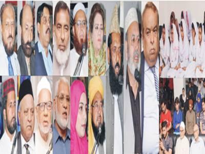 پاکستان ایک نظریاتی اور کلمہ طیبہ کی بنیاد پر بننے والی مملکت ہے: شاہد رشید