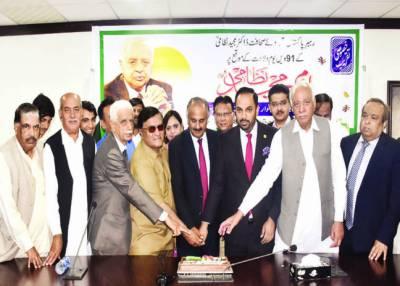 مجید نظامی وطن اور دین کی محبت سے سرشار' عمر بھر نظریہ پاکستان کے تحفظ کیلئے سرگرداں رہے: سالگرہ تقریب
