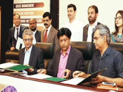 پنجاب ایمپلائزسوشل سکیورٹی کے 17ہسپتالوں میں جدیدانفارمیشن سسٹم لاگوکئے جائیں گے