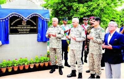 کراچی: ائیرچیف نے پی اے ایف ائیرمین اکیڈمی کا سنگ بنیاد رکھ دیا