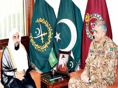 دہشتگردی سمیت مسلمانوں کے مسائل کا سبب دین سے دوری، پاکستان کا مسلم دنیا میں بڑا مقام ہے: امام کعبہ