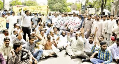 ایپکا کی مطالبات کے حق میں احتجاجی ریلی' دھرنا بھی دیا