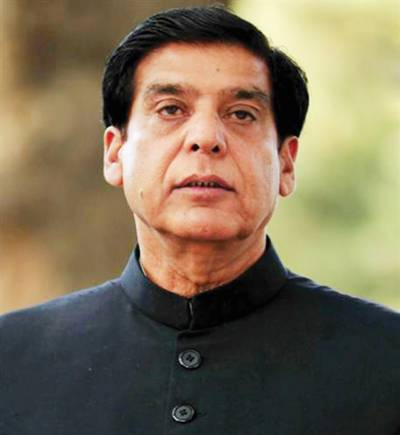 حکومت مخالف جماعتوں کی پیشیاں انتقام نہیں تو اور کیا ہے: راجہ پرویز اشرف