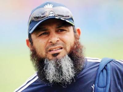 ورلڈ کپ میں پاکستان ٹیم کو آسان نہ لیا جائے :مشتاق احمد