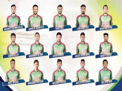 ورلڈ کپ کیلئے بنگلہ دیش کرکٹ ٹیم کا اعلان'مشرفی مرتضیٰ کپتان مقرر