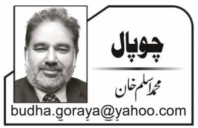 مقبوضہ کشمیر میں قابض فوج کا '' انصاف''