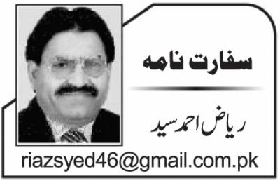 آرائش حسن