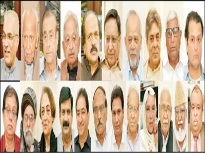 بھارت پاکستان میں صوبائی عصبیت پھیلانا چاہتا ہے:مقررین
