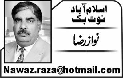 چوہدری نثار علی خان '' افواہوں ''کی زد میں