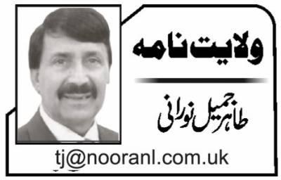 ''نیا پاکستان'' جو میں نے دیکھا…
