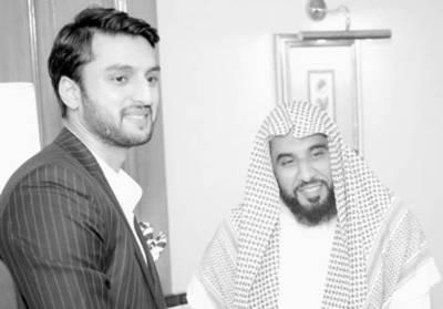 یو ایم ٹی کے صدر ابراہیم حسین مراد کی امام کعبہ سے ملاقات