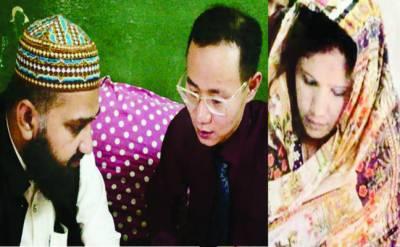 بھارتی انجینئر، چینی نوجوان کی پاکستانی لڑکیوں سے شادی