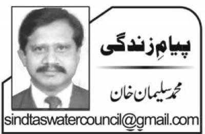 پاکستان میں سیلاب کی تباہ کاریاں کیوں!