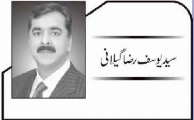 والد ِ محترم سید علمدار حسین گیلانی کی یاد میں