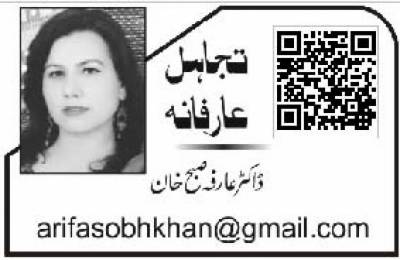 پاکستان بنانے والوں کو کیا ملا؟