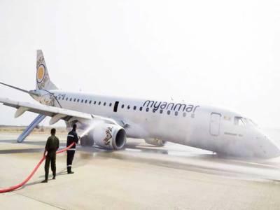 میانمار میں پائلٹ کی مہارت نے طیارے کو بڑے حادثے سے بچا لیا