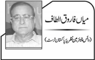 نظریۂ پاکستان کی سربلندی اور وزیراعظم عمران خان