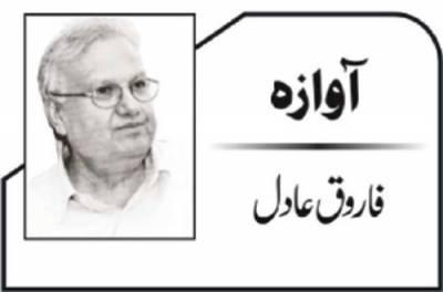फ़रोग़ उर्दू के लिए उर्दू बाग़ मॉडल