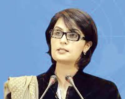 ڈاکٹر ثانیہ نشتر وزیراعظم کی معاون خصوصی مقرر