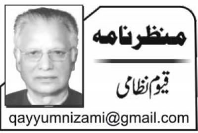 نیا پاکستان اور غریب عوام