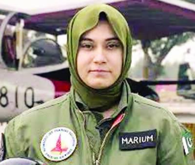 پاک فضائیہ کی پہلی شہید خاتون فائٹر پائلٹ مریم مختار کا یوم پیدائش منایاگیا