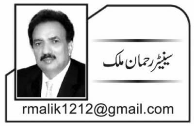 سونامی نے پاکستانی روپیہ کو بھی بلڈوز کر دیا