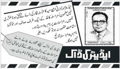 قادیانی ، لاہوری اور مرزائی غیر مسلم کیوں؟