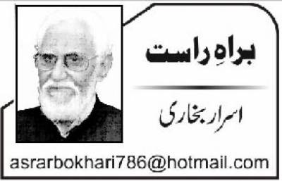 پاکستان سازشوں کی لپیٹ میں …!!!