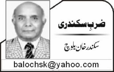 پاکستان کے ناخلف بیٹے